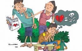 Quy định kết hôn trái pháp luật